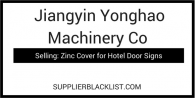 Jiangyin Yonghao Machinery Co