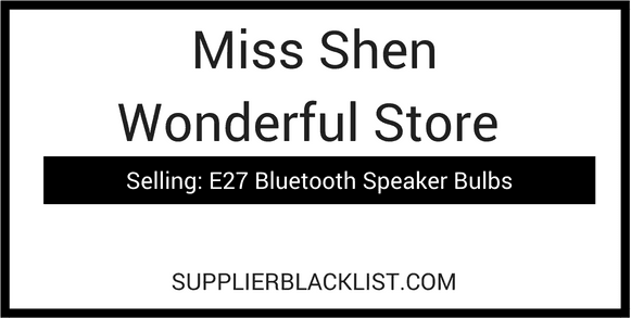 Miss Shen Wonderful Store