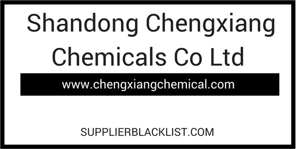 Shandong Chengxiang Chemicals Co Ltd