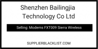 Shenzhen Bailingjia Technology Co Ltd