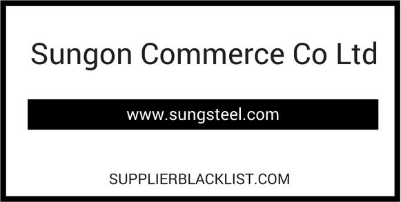 Sungon Commerce Co Ltd Based in China