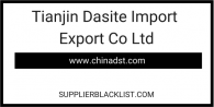 Tianjin Dasite Import Export Co Ltd