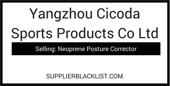 Yangzhou Cicoda Sports Products Co Ltd