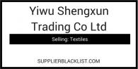Yiwu Shengxun Trading Co Ltd