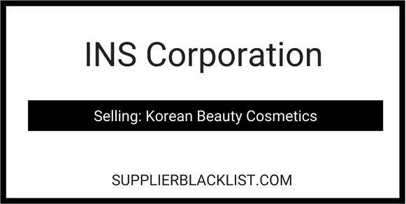 INS Corporation