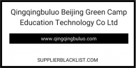 Qingqingbuluo Beijing Green Camp Education Technology Co Ltd