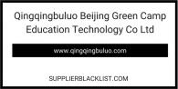 Qingqingbuluo Beijing Green Camp Education Technology Co Ltd
