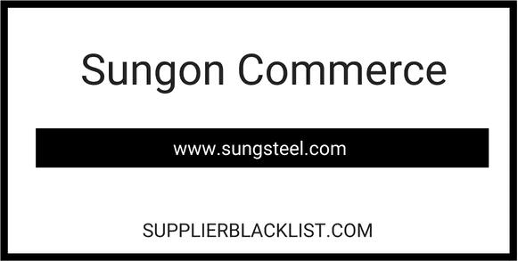 Sungon Commerce