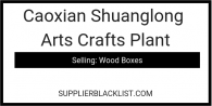 Caoxian Shuanglong Arts Crafts Plant