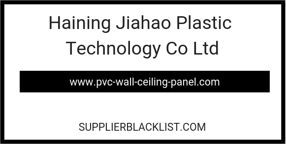 Haining Jiahao Plastic Technology Co Ltd