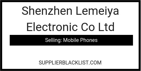 Shenzhen Lemeiya Electronic Co Ltd