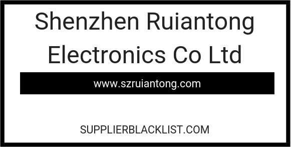 Shenzhen Ruiantong Electronics Co Ltd