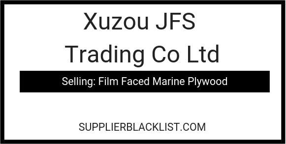 Xuzou JFS Trading Co Ltd