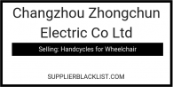 Changzhou Zhongchun Electric Co Ltd