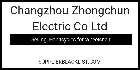 Changzhou Zhongchun Electric Co Ltd