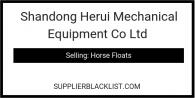Shandong Herui Mechanical Equipment Co Ltd