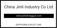 China Jinli Industry Co Ltd