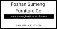 Foshan Sumeng Furniture Co