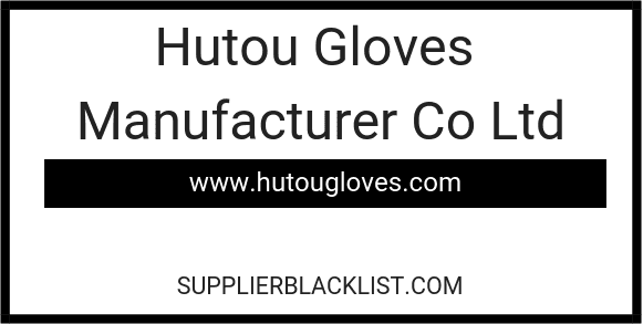 Hutou Gloves Manufacturer Co Ltd in Yiwu