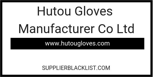 Hutou Gloves Manufacturer Co Ltd in Yiwu