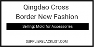 Qingdao Cross Border New Fashion