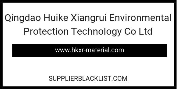 Qingdao Huike Xiangrui Environmental Protection Technology Co Ltd