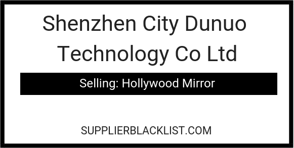 Shenzhen City Dunuo Technology Co Ltd