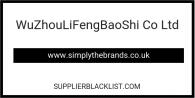 WuZhouLiFengBaoShi Co Ltd