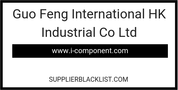Guo Feng International HK Industrial Co Ltd