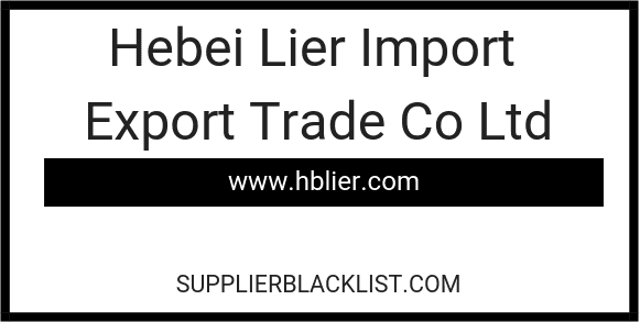 Hebei Lier Import Export Trade Co Ltd - China - Electric Kid Car