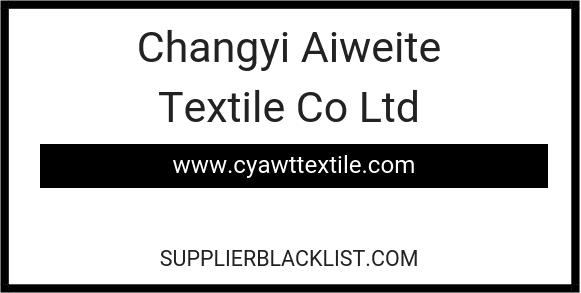 Changyi Aiweite Textile Co Ltd