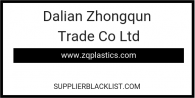 Dalian Zhongqun Trade Co Ltd