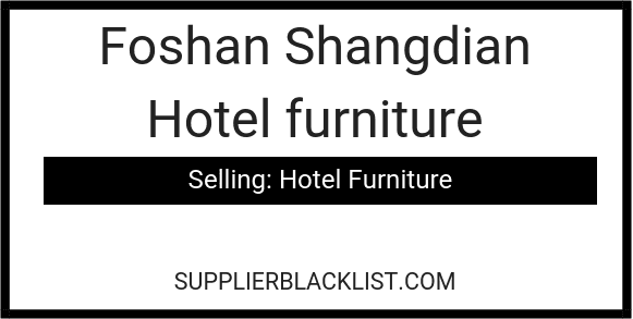 Foshan Shangdian Hotel Furniture