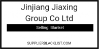 Jinjiang Jiaxing Group Co Ltd Based in Fujian