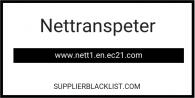 Nettranspeter