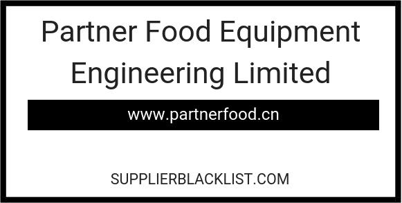 Partner Food Equipment Engineering Limited