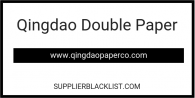 Qingdao Double Paper