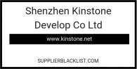 Shenzhen Kinstone Develop Co Ltd