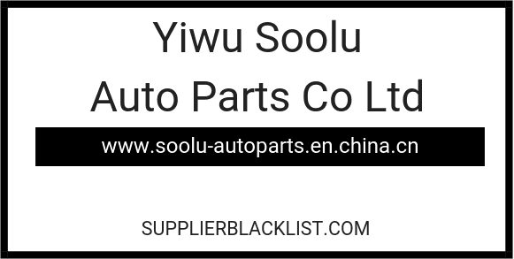 Yiwu Soolu Auto Parts Co Ltd