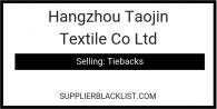 Hangzhou Taojin Textile Co Ltd