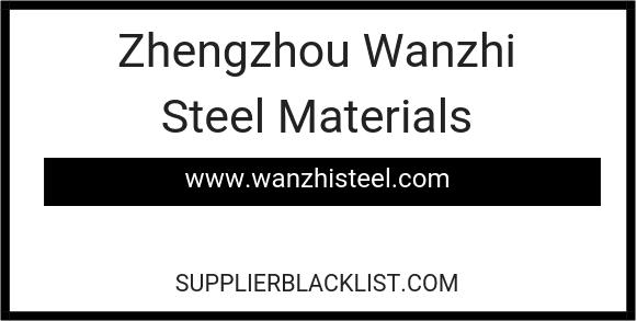 Zhengzhou Wanzhi Steel Materials