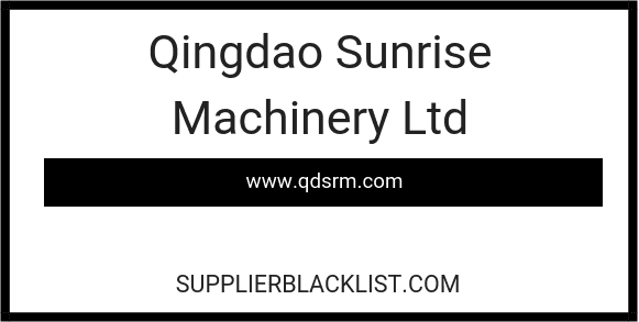 Qingdao Sunrise Machinery Ltd in Shandong
