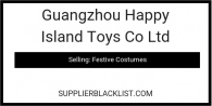 Guangzhou Happy Island Toys Co Ltd