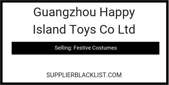 Guangzhou Happy Island Toys Co Ltd