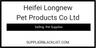 Heifei Longnew Pet Products Co Ltd
