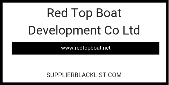 Red Top Boat Development Co Ltd