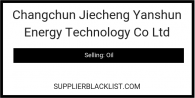 Changchun Jiecheng Yanshun Energy Technology Co Ltd