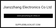 Jianzzhang Electronics Co Ltd in China