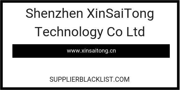 Shenzhen XinSaiTong Technology Co Ltd