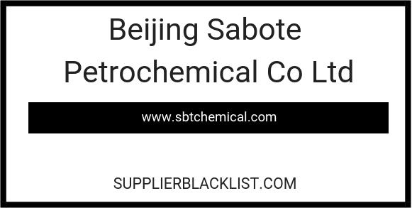 Beijing Sabote Petrochemical Co Ltd